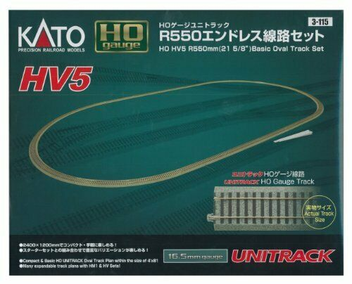 KATO HO Gauge HV-5 R550 Endless Line Set 3-115 Model Train Rail Set