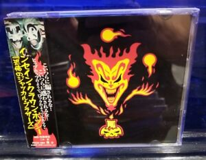 Insane-Clown-Posse-The-Amazing-Jeckel-Brothers-Chinese-Import-CD-rare-twiztid