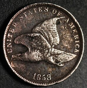 1858-FLYING-EAGLE-CENT-Small-Letters-SL-VF-VERY-FINE-Details