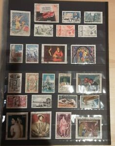 France 1950s onwards - collection of 24 stamps ref 002