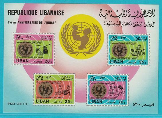 100% Vrai Liban De 1974 ** Poste Bloc 42 Unicef