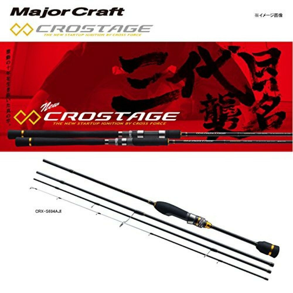 Major Craft CROSTAGE Light Game 4 Piece Rod CRX-S764UL SOLID TIP From Japan