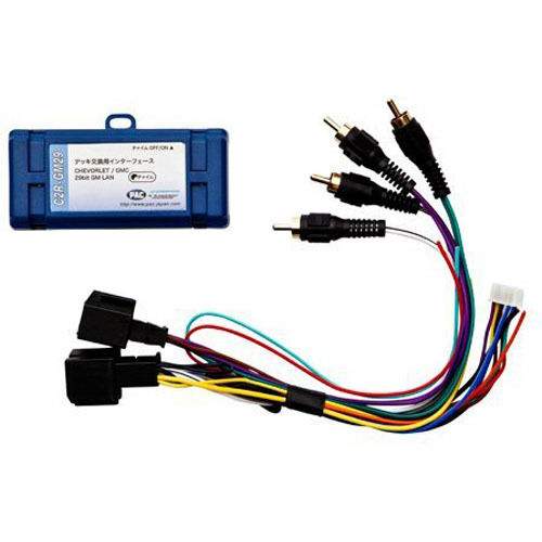 Radio Replacement Interface Wiring Harness for Select 2006-2008 GM Vehicles
