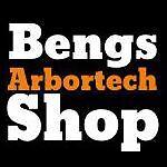 arbortech-shop