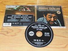 MARDI GRAS BRASS BAND - HOP SING SONG EP / ALBUM-CD 2002 MINT!