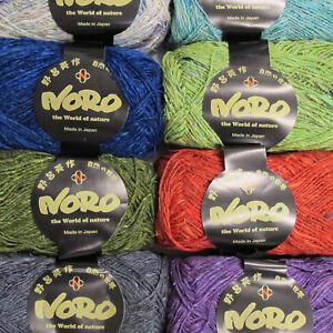 Noro Silk Garden Sock Solo Garn Verschiedene Farben 100g Balle