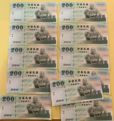 Gift China Rare 200 New Taiwan Dollar notes bills 888 777 Birthday Year Numbers