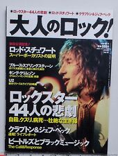 06180 John Lenon Marc Bolan Rod Stewart U2 Otonano Rock 2009 Japan Magazine