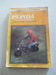 1963-1978-Honda-50cc-90cc-motorcycles-Clymer-maintenance-manual