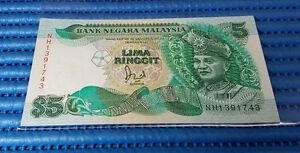 Malaysia-5-Lima-Ringgit-Note-NH1391743-Dollar-Banknote-Currency