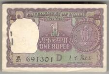 1 Rupee Bundle ★ I. G. Patel 1972 ★ Big Coin Issue ★  !! UNC !!