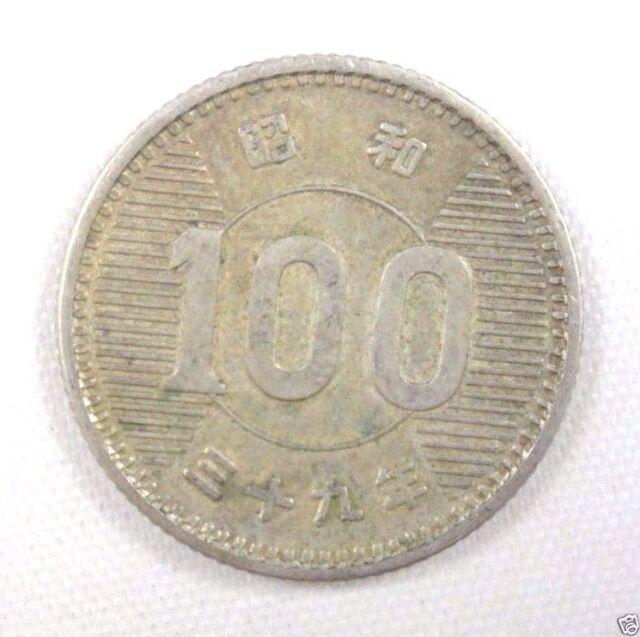 JAPAN Silver Coin 100 Yen 1964 Showa 39