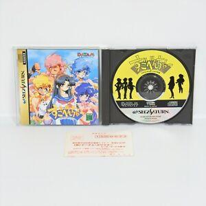 SUGOBENCHAH Dragon Master Silk Gaiden Sega Saturn 6308 ss