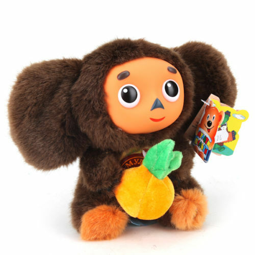Cheburashka With Orange Russian Speaking Soft Plush Toy Ebay