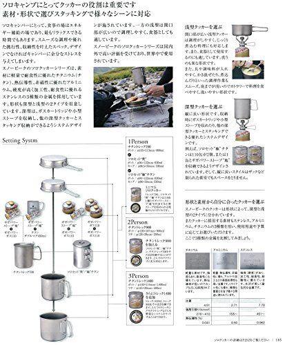 kb09 Snow Peak Trek 1400 Titanium Cookset Japan import
