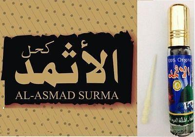 Madani Surma BLACK Original (Asmad Kohl) Natural Black Eye liner Powder (37g )
