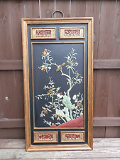 Large Antique Chinese Jade Inset Scenic Lacquered Wood Panel Qing Dynasty c.1900