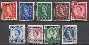 Kuwait-1956-QEII-surcharged-complete-set-Sc-120-128-MNH-7549