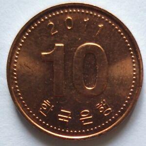 South Korea 2011 10 Won coin