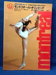 Nadia-Comaneci-1976-Montreal-Olympics-Japan-Book-JOC-Official-Report-Taro-Aso