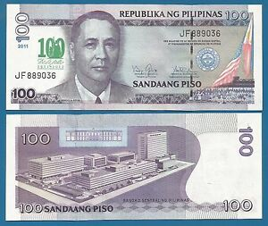 PHILIPPINES , P212A Commemorative, 100-PESO , 2011 Ateneo  , UNC