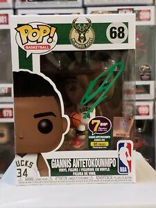 Funko Pop! NBA Giannis Antetokounmpo 68 Bucks Signed JSA COA New w/Pop Protector