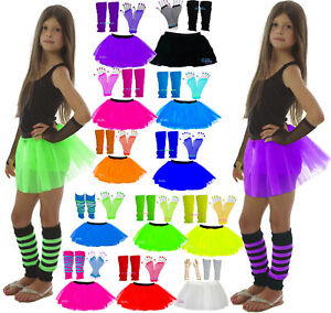 NEON-TUTU-SKIRT-SET-LEG-WARMERS-FISHNET-GLOVES-GIRLS-PARTY-80-039-s-fancy-dress