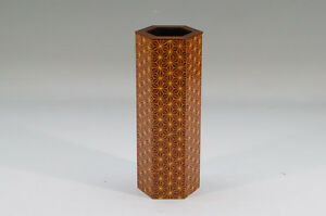 Unused-Japan-HAKONE-YOSEGI-ZAIKU-Wood-Mosaic-Flower-Vase-Free-Ship-700k22