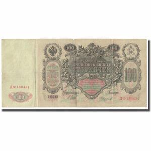 615361-Banknote-Russia-100-Rubles-1910-KM-13b-EF-40-45