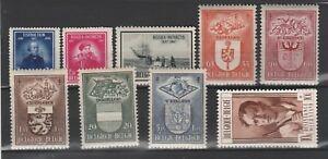 FRANCOBOLLI-1947-BELGIO-LOTTO-MNH-Z-9332