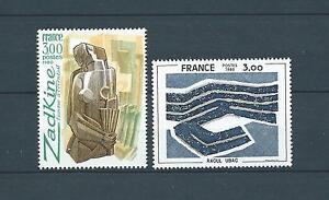TABLEAUX-d-039-ART-1980-YT-2074-a-2075-TIMBRES-NEUFS-LUXE