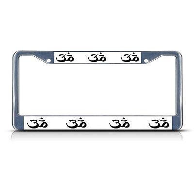 OM HUNDU SIGN RELIGIOUS License Plate Frame Tag Holder
