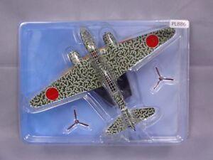 Mitsubishi-97-bombardeos-Ki21-1-aviones-de-guerra-escala-120-Diecast-pantalla-de-Japon-vol24