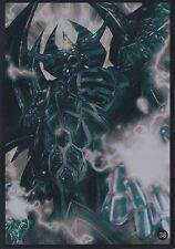 (100)YuGiOh Card Protecter Obelisk the Tormentor Card Sleeves 100 Pcs 63x90 mm