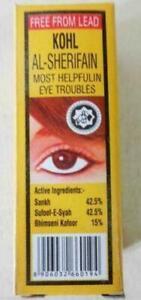 2 pezzi ALSHERIFAIN Arabian Eyeliner Black Shadow Powder Make up Kajal Kohl
