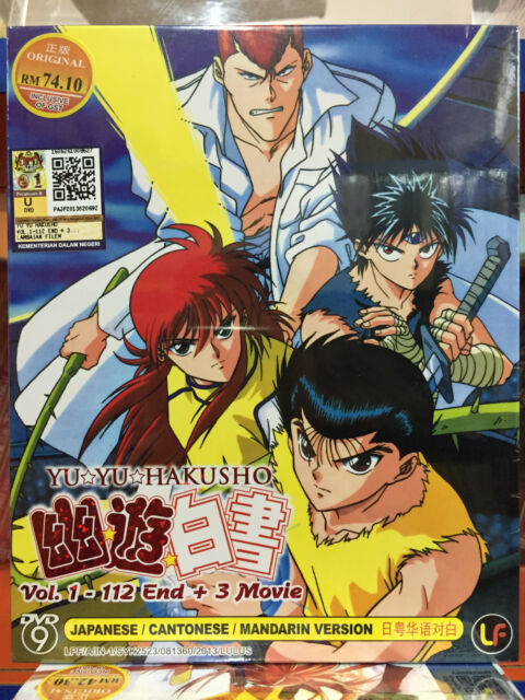 Dvd Anime Yu Yu Hakusho Ghost File Chapter 1 112 End 3 Movies For