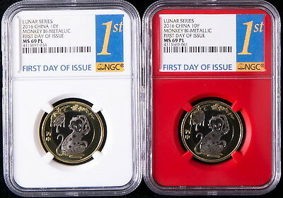 NGC MS69 PL 2016 China Lunar Series Monkey Bi-Metallic Coin Early Releases #01