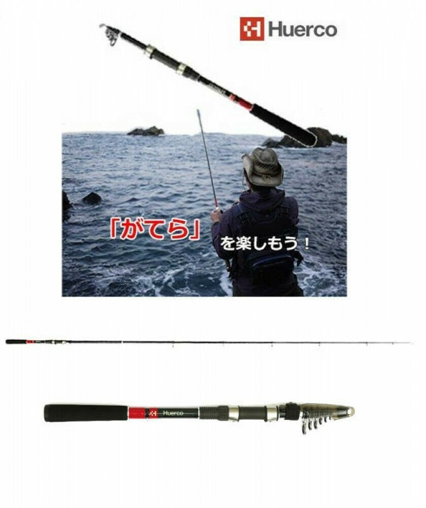 Huerco VR24030 Telescopic Spinning asta Ludens Field 8.0Ft Fast Ship Japan EMS