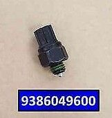 Reverse Light Switch Fits KIA VENGA YN 1.4 1.6 1.4D 1.6D 2010 Lucas Qualité