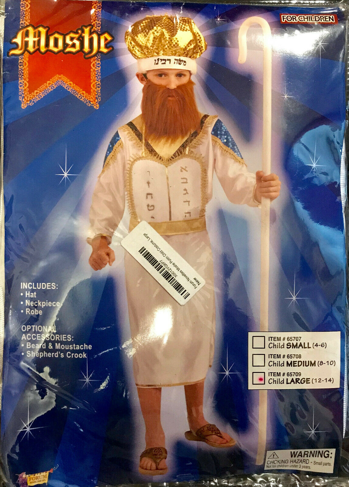 Moshe Purim Moses Jewish Religious Fancy Dress Up Halloween Child Costume