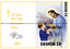 Personalised-First-Holy-Communion-Cake-Topper thumbnail 37