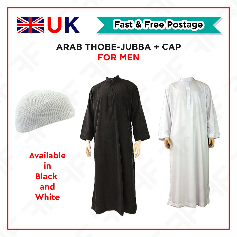 Men's Omani Qatari Black & White Thobe Jubba, Robe Coller Dishdasha Kufi Cap Hat