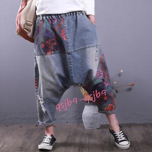 Casual Womens Denim Floral Drop Crotch Jeans Cropped Pants Loose Harem Trousers