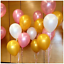 25-4cm-30-100-dore-rose-et-blanc-ballons-en-Latex-Helium-air-Qualite-Fete-Deco