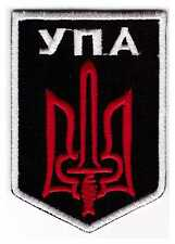 Ukrainian Ukraine UPA Army Patch Embroidered Emblem Tryzub Trident Тризуб УПА