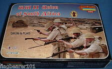 STRELETS SET M 103. WWII UNION OF SOUTH AFRICA. 1/72 SCALE. 52 FIGS