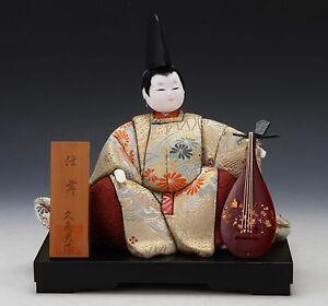 Japanese-Edo-Kimekomi-Doll-Handmade-Wooden-Doll-Traditional-Guitar