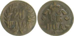 20 Heller 1916T Kolonien Deutsch-Ostafrika J. 727B Latón EBC 24723