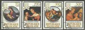 Timbres-Religion-Noel-Togo-1150-PA512-4-o-lot-4905
