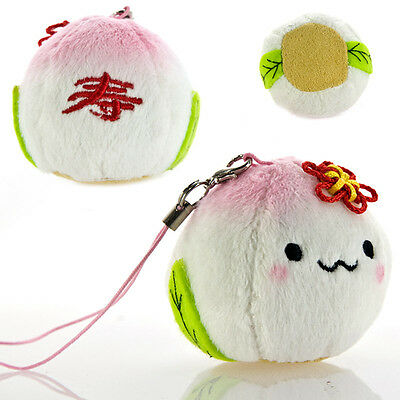 Juju Chan Kawaii Cute Soft Stuffed Plush Doll Cell Phone Cleaner Strap Charm